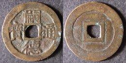 VIET NAM Protectorat D' ANNAM SAPEQUE 1848 / 1883 PORT OFFERT - Monedas