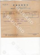 29955 CHINA 1940 ? TELEGRAM FROM NANKING TO HANKOW - Documenti Storici