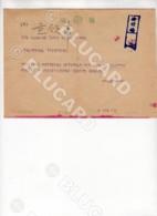 29959 CHINA 1940 ? TELEGRAM FROM NANKING TO TIENTSIN - Documenti Storici