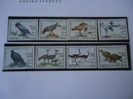 SOMALIA  SOMALI  MINT**  STAMPS BIRD BIRDS SET 8 - Oiseaux