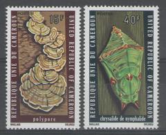 CAMEROUN:  N°582/583 **      - Cote 100€ - - Cameroon (1960-...)