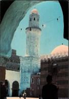 ! 1977 Ansichtskarte Aus Sanaa, Le Grande Mosquee, Great Moskue, Moschee, Yemen, Jemen, Hodeidah, Meter Cancel - Jemen