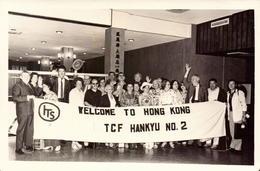 Chine, Hong-Kong, Welcom To Hong Kong, Aeroport       (bon Etat)  Carte Photo. - Chine (Hong Kong)