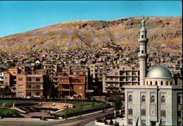 ! 1959 Ansichtskarte Aus Damaskus, Damas, Quartier Mouhadjirine, Moschee, Mosque - Syrien