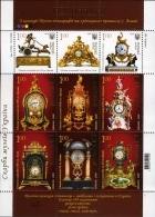 UKRAINE 0874/82 Pendules - Horlogerie