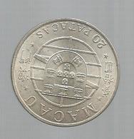 Monnaie , MACAO , MACAU ,  Republica Portuguesa , Portugal , Ponte Macau-Taipa , 1974 , Argent , 20 Patacas - Macau