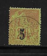 Colonie Sénégal  Timbres De 1887 N°1  Oblitéré (type A Identifier) - Senegal (1887-1944)