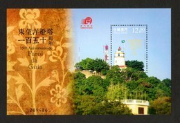CHINA MACAU 2015 SS /150th ANNIVERSARY OF GUINA LIGHTHOUSE S/S  NEUF MNH ** POSTFRIS NIEUW - 1999-... Chinese Admnistrative Region