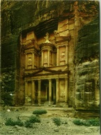 JORDAN - PETRA - PHARAOH'S TREASURE HOUSE - STAMPS - 1970s  (BG622) - Jordan