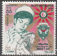 EGYPT    SCOTT NO. 953      USED       YEAR  1974 - Egypt