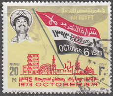 EGYPT    SCOTT NO. 959   USED    YEAR  1974 - Egypt