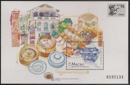 Macau Portugal China Chine 1996 - Bloco Casas Chá Tradicionais Chinesas - Block Traditional Chinese Tea Houses - MNH - Neufs