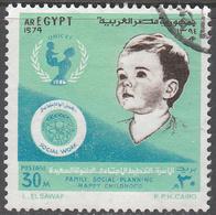 EGYPT    SCOTT NO. 965   USED    YEAR  1974 - Egypt
