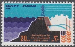 EGYPT    SCOTT NO. 1003   MNH    YEAR  1976 - Egypt