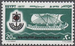 EGYPT    SCOTT NO. 1029   MNH    YEAR  1977 - Egypt