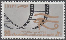 EGYPT    SCOTT NO. 1050   MNH    YEAR  1977 - Egypt
