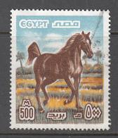EGYPT    SCOTT NO. 1066   USED    YEAR  1978 - Egypt