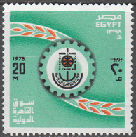 EGYPT    SCOTT NO. 1072   MNH    YEAR  1978 - Egypt