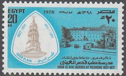 EGYPT    SCOTT NO. 1073   MNH    YEAR  1978 - Egypt