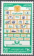 EGYPT    SCOTT NO. 1083   MNH    YEAR  1978 - Egypt