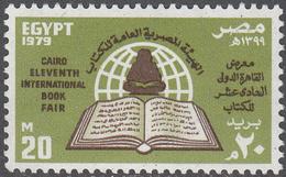 EGYPT    SCOTT NO. 1099   MNH    YEAR  1979 - Egypt