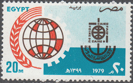 EGYPT    SCOTT NO. 1100   MNH    YEAR  1979 - Egypt