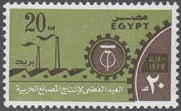 EGYPT    SCOTT NO. 1122   MNH    YEAR  1979 - Egypt