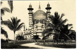 MALAISIE MALAYSIA THE UBAD AIAH MOSQUEE KUALA KANGSAR  TRES BEAU PLAN   -  CARTE PHOTO - Malaysia