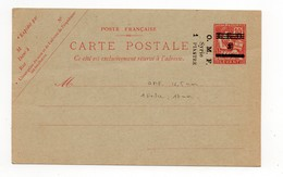 !!! PRIX FIXE : SYRIE, ENTIER POSTAL CP5 NEUF - Lettres & Documents