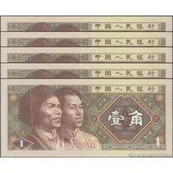 TWN - CHINA 881 - 1 Jiao 1980 DEALERS LOT X 5 - Various Prefixes UNC - Cina