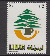 1984 Lebanon/ Liban Cedar Of Lebanon Set Of 1 MNH - Lebanon