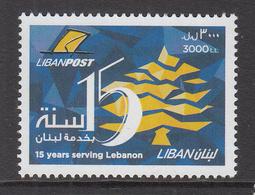 2013 Lebanon/ Liban 15th Anniv Postal Service Set Of 1 MNH - Lebanon