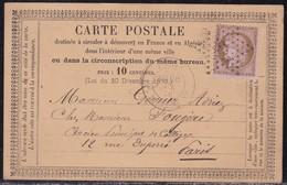 France, Paris - étoile 9 SurCP De 1875 - Marcophilie (Lettres)