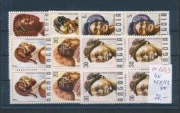 Angola Nr. 4x 758-63    **  (oo6249   ) Siehe Scan - Angola