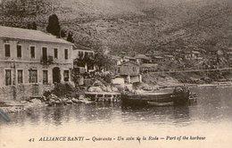 (77)  CPA Alliance Santi  Quaranta  Part Of The Harbour - Albanie