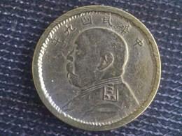 China, Republic Of 20 Cents. - Cina