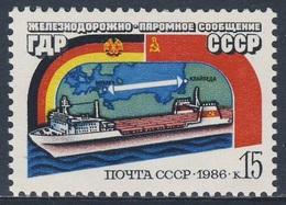 Soviet Unie CCCP Russia 1986 Mi 5643 SG 5690 ** Opening Mukran - Klaipeda Railway Ferry /  Eisenbahnfährverbindung - Trains