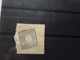 Sardegna Sardaigne, Italia, 1861  Yvert No 16, , 1 C Noir Neuf Sur Fragment Btb - Sardegna