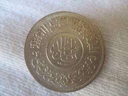 Yemen: 1 Riyal 1382 (1963) - Yemen