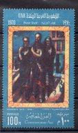 EGYPTE  Timbre Neuf ** De 1970  ( Ref 18 A1 )  Art- Peinture - Egypt