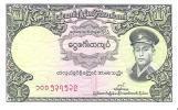 Burma - Pick 46 - 1 Kyat 1958 - AUnc - Myanmar