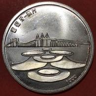 MACAU -500$00 - 1999-SILVER-REPÚBLICA PORTUGUESA - Portugal