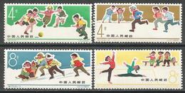 China,Sport 1966.,half Set,MNH - 1949 - ... People's Republic