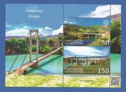 Kirgisistan 2018 , Brücken / Bridges / Pointes - Sheet - Postfrisch / MNH / (**) - Kyrgyzstan