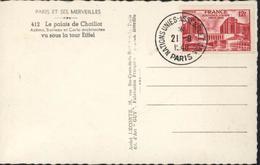 Palais De Chaillot Vu Sous Tour Eiffel YT 818 Palais Chaillot CAD Nations Unies Assemblée Gle 21 9 1948 Carte Maximum - 1940-49