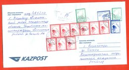 Kazakhstan 2004.Space. Registered Envelope Passed The Mail. - Kazakhstan