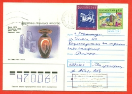 Kazakhstan 1999.The Envelope Passed The Mail. - Kazakhstan