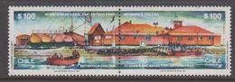 Chile 1987 Antarctica Base Arturo Prat 2v Se Tenant   ** Mnh (40977C) - Chili