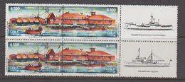 Chile 1987 Antarctica Base Arturo Prat 2v Se Tenant (pair, Label) ** Mnh (40977H) - Chile
