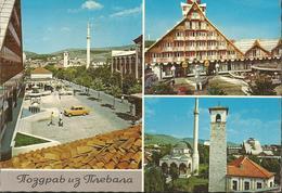 PLEVLJA CRNA GORA MONTENEGRO, PC, Circulated - Montenegro